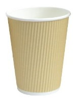Rippled Khaki Hot cups- 10 oz - pack of 40